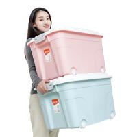 禧天龙加厚60L带滑轮收纳箱2个装整理箱玩具储物箱