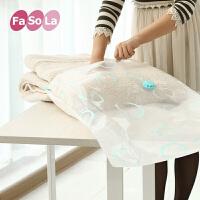 真空压缩袋衣物衣服被子棉被收纳袋特大号抽空气袋子整理袋