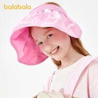 【品类日4件4折】巴拉巴拉儿童帽子发箍两用小女孩百搭宝宝头饰女童遮阳帽发饰简洁