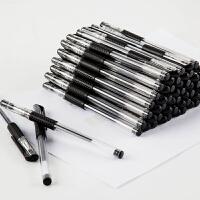 广博(GuangBo)60支装0.5mm子弹头中性笔/签字笔/水笔 黑色ZX9533D