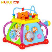 汇乐玩具806快乐小天地儿童学习桌多功能益智游戏桌婴幼儿宝宝1-2