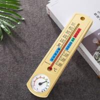 室内温度计家用房间空气干湿壁挂式药店用挂墙温湿度计家居日用生活日用浴室用品