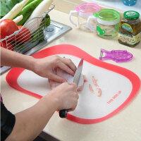 红兔子 四片装厨房分类切菜板切水果板薄片透明切菜板 防滑砧板 塑料案板