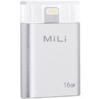 MiLi米力iData iphone7苹果手机16Gu盘3.0扩容两用iPhone6S安卓 电脑通用