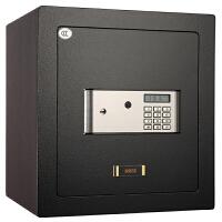 全能保险柜 GTX4542电子密码防盗保险柜保险箱 国家3C认证