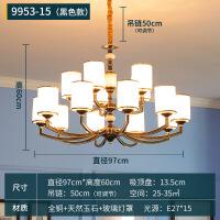 照明中式全铜吊灯现代简约餐厅卧室灯新中式客厅复式楼玉石纯铜灯具 10+5头 黑色款