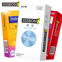 [当当自营]杰士邦零感超润避孕套共26只 12只+四合一8只+动感柔6只 安全套