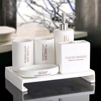 北欧简约卫浴五件套浴室洗漱套装创意卫生间用品情侣刷牙口杯套装
