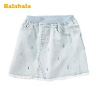 巴拉巴拉童装女童短裙儿童牛仔裙2020新款夏季小童宝宝半身裙潮童
