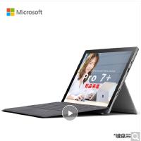 微软Surface Pro7+ 商用版 11代i7 1165G7 32G+1T 锐炬Xe 12.3英寸高色域 亮铂金 二