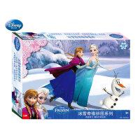 古部迪士尼拼图 冰雪奇缘玩具200片拼图玩具2015新年新品