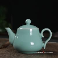 正品龙泉青瓷茶壶泡茶壶梨壶手工托烧陶瓷茶具大号茶具泡茶壶