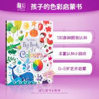 【中商原版】英文原版 Usborne Big Book of Colours 孩子的色彩启蒙全书 颜色识别 11大色系