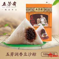 五芳斋-润香豆沙粽-600g