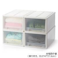 收纳柜抽屉式收纳箱盒衣服衣柜收纳盒箱储物箱塑料四个装 4个
