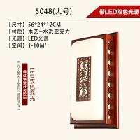 20190815055548899仿古中式壁灯床头灯过道橡胶木客厅餐厅卧室书房古典壁灯具