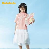 巴拉巴拉套装童装夏装女大童汉服纱裙套装儿童甜美复古女