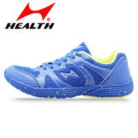 海尔斯超轻跑鞋 男鞋网面运动鞋女跑步鞋慢跑鞋透气网鞋旅游鞋