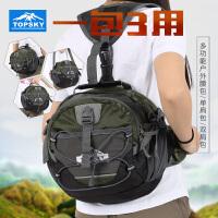 Topsky大容量户外多功能运动腰包男女手提单肩包双肩登山旅行背包