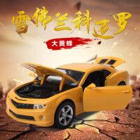 声光儿童玩具车模型雪佛兰大黄蜂科迈罗1:32合金车仿真小车汽车