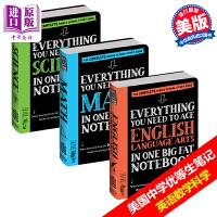 美国中学生优等生笔记3册 英文原版 Everything You Need to Ace Science/Math/English获得A的方法 英语语言艺术数学科学 儿童教辅书