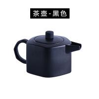 【家装节 夏季狂欢】哑光陶瓷茶壶 北欧泡茶水壶杯碟家用餐具大容量花咖啡壶水具