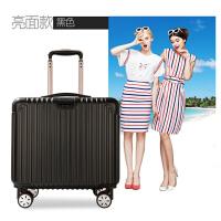 韩版旅行箱16寸拉杆箱女商务迷你行李箱潮18小型登机箱男万向轮