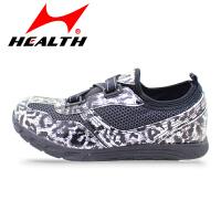 新海尔斯运动鞋 中老年减震耐磨晨练健身鞋防滑跑步鞋