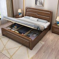 金丝胡桃木全实木床新中式双人床1.8米简约现代主卧婚床储物床1.5 +乳胶床垫