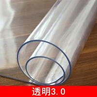 pvc桌布防水防油免洗茶��|餐桌�|透明��z�|玻璃桌面保�o膜
