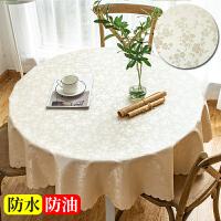 欧式防水防油免洗桌布酒店饭店家用圆形大圆桌餐桌布台布布艺
