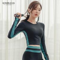 【女神新装】Kombucha女士修身显瘦速干透气露腰短款瑜伽健身运动长袖T恤KX8130T