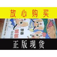 【二手旧书9成新】【正版现货】我喜欢的鹅妈妈童谣:蒲公英图画书馆・金色童书系列
