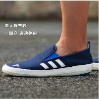 adidas阿迪达斯男鞋多功能越野系列一脚穿懒人休闲户外鞋AQ5200