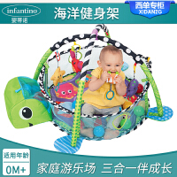 infantino美国婴蒂诺新生宝宝健身架婴儿游戏垫海洋玩具005010