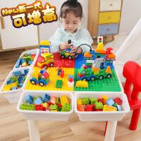 【限时抢】儿童积木桌多功能学习桌儿童益智拼装玩具兼容大小颗粒积木桌
