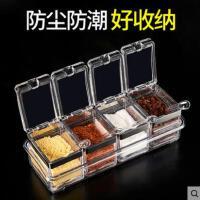盐糖味精调料盒厨房套装家用四格一体调料盒亚克力多功能欧式一体时尚新品欧式新颖