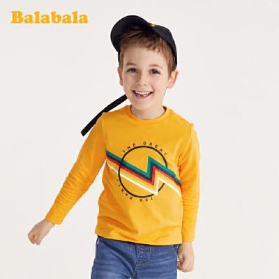 巴拉巴拉童装男童T恤宝宝长袖儿童春装印花百搭休闲圆领T恤衫男