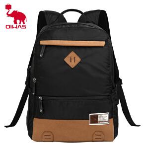 爱华仕时尚旅行韩版双肩背包包男女旅行背包学生书包 大容量人气款