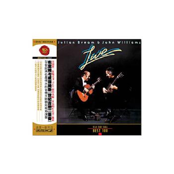 正版音乐 古典天碟吉他名曲布里姆与威廉姆斯 世纪吉他二重奏CD 原装正版 当天发货
