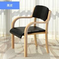 电脑椅子休闲椅家用老板椅电竞游戏椅办公椅子职员椅凳子 实木脚