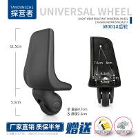行李箱配件万向轮轮子维修品牌拉杆箱轮子同款通用旅行密码配件轮 W-01后轮一对