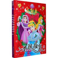 小公主故事集共3本(赠送小公主裙型存钱罐一个)