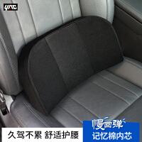 日本YAC 汽车记忆棉腰靠垫车用护腰靠枕腰垫腰托办公室座椅靠背垫