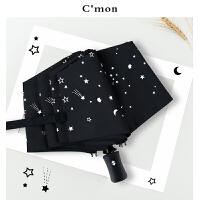 Cmon星星全自动晴雨伞三折叠男女士创意黑色自开收情侣伞抗风加固 星星全自动伞
