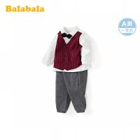 【7折价:125.93】巴拉巴拉儿童衣服宝宝春秋套装周岁礼服套装男童潮装加绒保暖裤子
