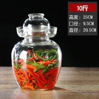 泡菜坛子玻璃加厚酸菜腌菜坛子家用水密封特大号四川泡菜罐咸菜罐