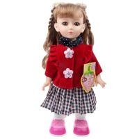 安娜公主智能娃娃 会动走路跳舞的洋娃娃 可手机互动的智能儿童娃娃 AN2688-3-52