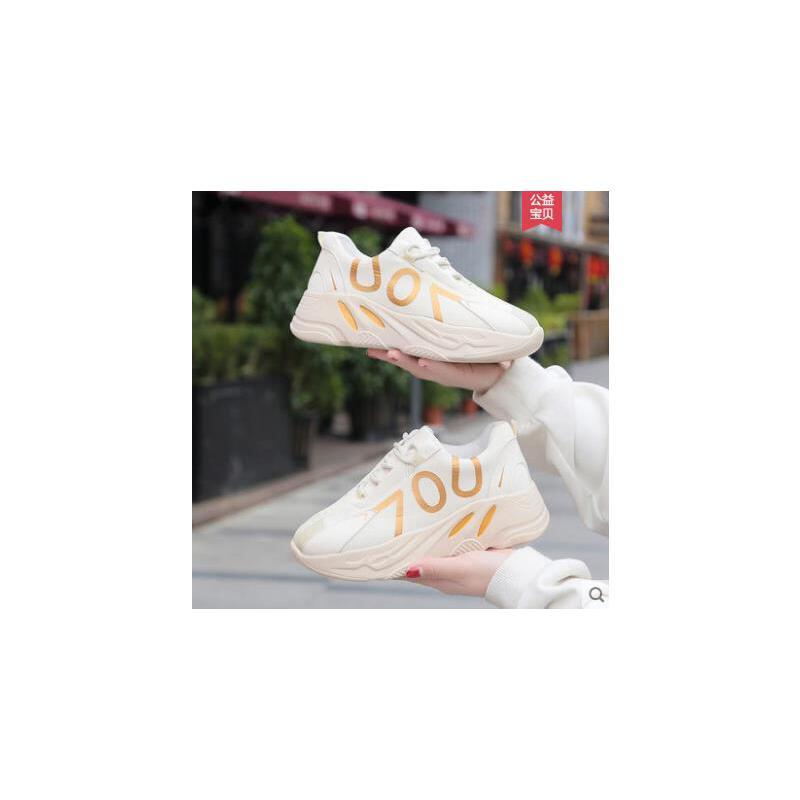 韩版原宿ulzzang百搭休闲运动鞋女新款鞋子女坡跟小皮鞋