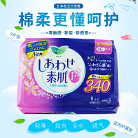 【日本进口】花王乐而雅(laurier)素肌F透气棉柔敏感肌夜用护翼卫生巾34cm9片(新老包装随机发货)